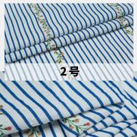 2号色 泡泡棉纱 夏季衬衫 裙子布料 白色条纹间距7毫米,蓝色条纹间距3毫米