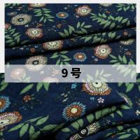 9号色 泡泡棉纱 夏季衬衫 裙子布料