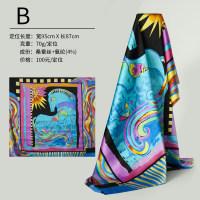 B款定位 真丝弹力缎丝巾布料 按定位个数售卖