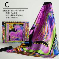 C款定位 真丝弹力缎丝巾布料 按定位个数售卖