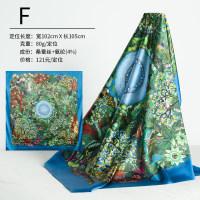 F款定位 真丝弹力缎丝巾布料  按定位个数售卖
