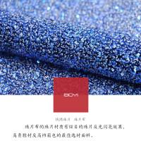 韩国绒绣珠片 博弈纺织新款鞋材箱包