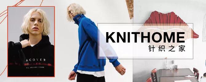 KnitHome针织之家