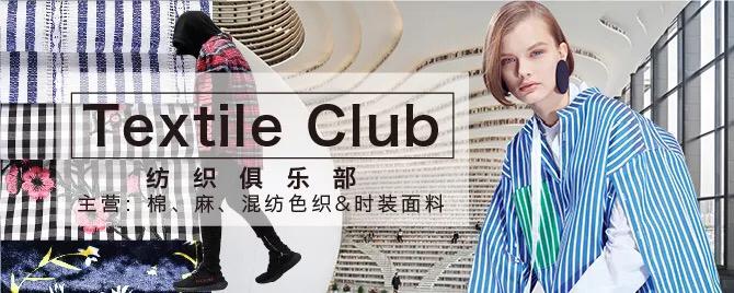 Textile Club...
