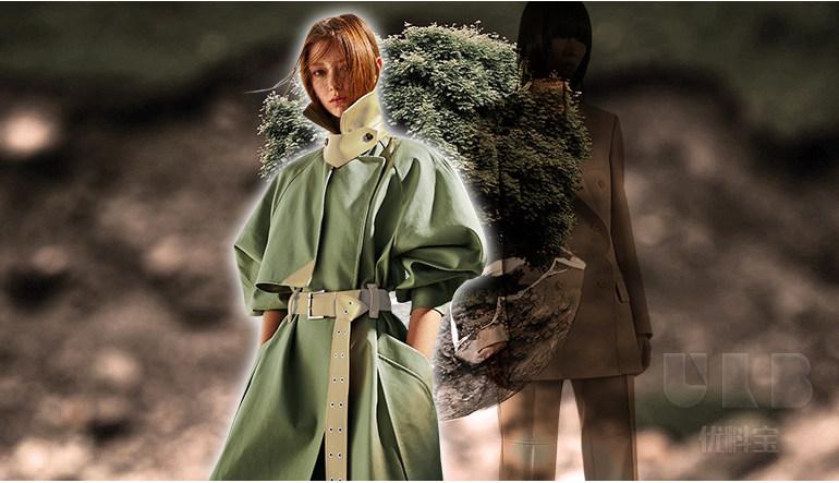 """""""绿色""""时尚--2021SS女装环保面料趋势"""